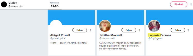 A Flood of Russian Twitter bots with English names - Unhack